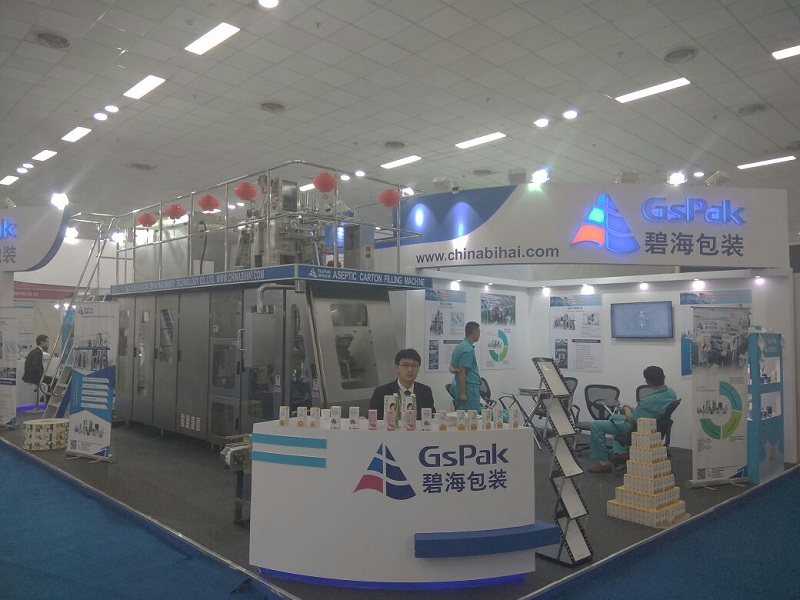PackEx India New Delhi  2017
