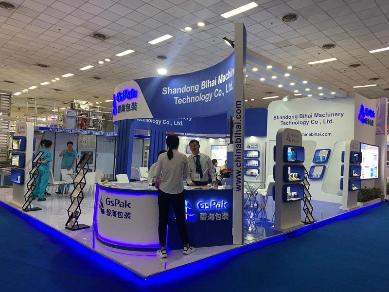 Packex Delhi 2019